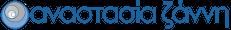 αναστασία ζάννη Logo